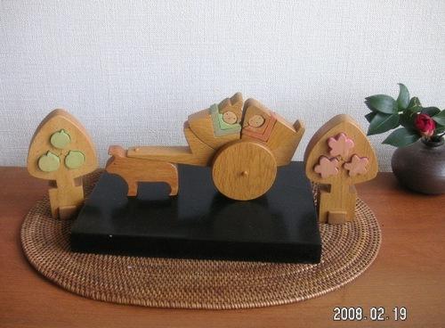 Pict0151 牛車雛
